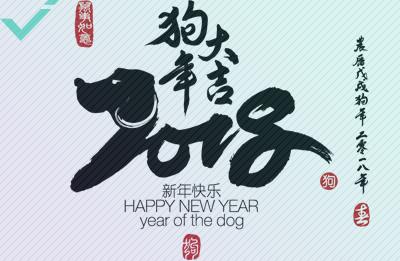 9 Tipps, wie Sie ihr Unternehmen am diesjährigen chinesischen Neujahrsfest vermarkten können
