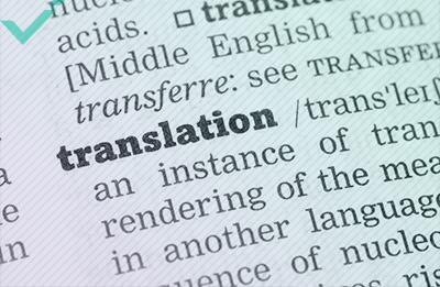Hier erfahren Sie, warum Übersetzungen weiterhin überaus wichtig sind
