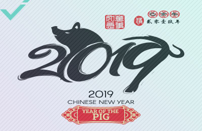 Eine Schritt-für-Schritt-Anleitung für die Vermarktung des chinesischen Neujahrsfestes